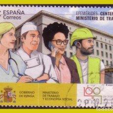 Timbres: 2020 CENTENARIO DEL MINISTERIO DE TRABAJO, EDIFIL Nº 5407 (O). Lote 244164390
