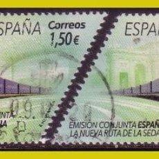 Timbres: 2019 ESPAÑA - CHINA, LA NUEVA RUTA DE LA SEDA, YIWU - MADRID, MADRID - YIWU, EDIFIL Nº 5322 / 3 (O). Lote 244178335