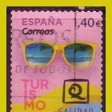 Timbres: 2019 TURISMO, EDIFIL Nº 5285 (O). Lote 244178755