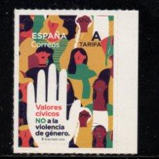 Sellos: ESPAÑA 5443** - AÑO 2020 - VALORES CIVICOS - NO A LA VIOLENCIA DE GENERO. Lote 244567895