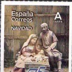 Sellos: EDIFIL 5444 SELLOS USADOS DE ESPAÑA AÑO 2020 NAVIDAD 1220. Lote 245397865