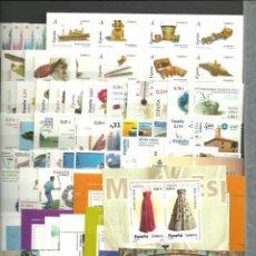Sellos: ESPAÑA- AÑO COMPLETO 2008 SELLOS NUEVOS VALOR BAJO FACIAL (SEGUN FOTO). Lote 245728570