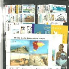Sellos: ESPAÑA- AÑO COMPLETO 2006 SELLOS NUEVOS VALOR BAJO FACIAL (SEGUN FOTO). Lote 245729470