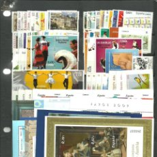 Sellos: ESPAÑA- AÑO COMPLETO 2009 SELLOS NUEVOS VALOR BAJO FACIAL (SEGUN FOTO). Lote 245729770