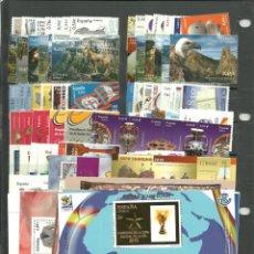 Sellos: ESPAÑA- AÑO COMPLETO 2010 SELLOS NUEVOS VALOR BAJO FACIAL (SEGUN FOTO). Lote 245730090