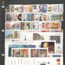 Sellos: ESPAÑA- AÑO COMPLETO 2003 SELLOS NUEVOS VALOR BAJO FACIAL (SEGUN FOTO). Lote 245730885