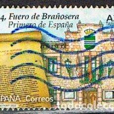 Selos: EDIFIL Nº 5377, FUERO DE BRAÑOSERA (PALENCIA), PRIMER FUERO EN ESPAÑA, USADO. Lote 245931800
