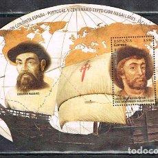 Selos: EXPEDICIÓN MAGALLANES-ELCANO, HOJA BLOQUE ESPAÑOLA, USADA. Lote 245934135