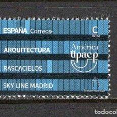 "Sellos: SERIE3 NUEVA ** MNH ""AMÉRICA UPAEP, ARQUITECTURA, RASCACIELOS, SKY LINE MADRID"", AÑO 2020. Lote 246116390"