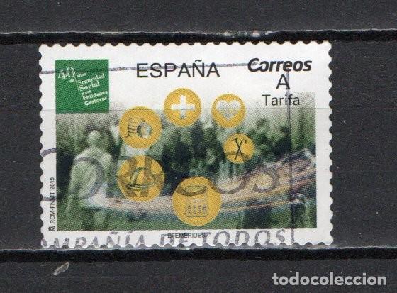 "SERIE USADA DE ESPAÑA ""40 AÑOS DE SEGURIDAD SOCIAL"", AÑO 2019 (Sellos - España - Felipe VI)"