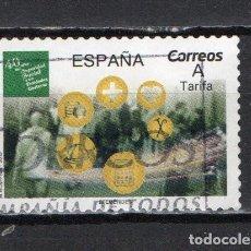 """Sellos: SERIE USADA DE ESPAÑA """"40 AÑOS DE SEGURIDAD SOCIAL"""", AÑO 2019. Lote 246122405"""