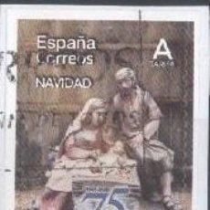 Selos: ESPAÑA - AÑO 2020 - EDIFIL 5444 - NAVIDAD 2020 - USADO. Lote 247374010