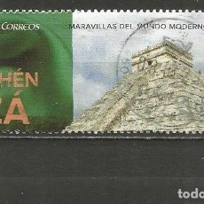 Selos: ESPAÑA EDIFIL NUM. 4996 USADO. Lote 249320370