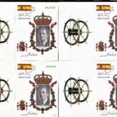Sellos: SELLOS ESPAÑA PRUEBAS OFICIALES SACADAS DEL CARNE 64A/64D VALOR DE CATALOGO 50€. Lote 261587335