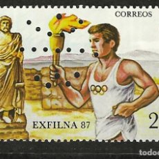 Selos: ESPAÑA Nº 2918 (**). Lote 251398270