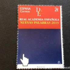 Sellos: ESPAÑA AÑO 2020. NUEVAS PALABRAS RAE. Lote 251593125