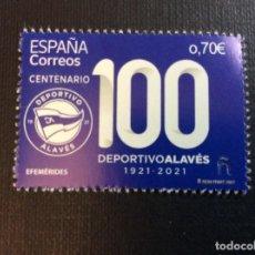 Sellos: ESPAÑA AÑO 2021. FUTBOL. CENTENARIO DEPORTIVO ALAVES. Lote 252078665