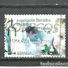 Francobolli: ESPAÑA 2018 - EDIFIL NRO. 5197 - USADO -. Lote 252416215