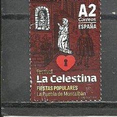 Selos: ESPAÑA 2018 - EDIFIL NRO. 5229 - USADO -. Lote 252416310