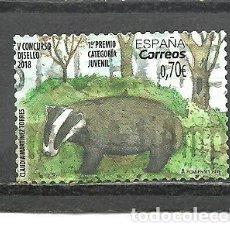 Selos: ESPAÑA 2018 - EDIFIL NRO. 5291 - USADO -. Lote 252416370