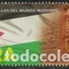 Francobolli: SELLO USADO DE ESPAÑA 2020, EDIFIL 5378. Lote 287021748