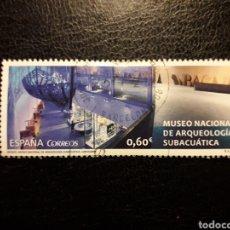 Sellos: ESPAÑA EDIFIL 5132 SELLO SUELTO USADO 2020 MUSEO ARQUEOLOGÍA SUBACUÁTICA CARTAGENA PEDIDO MÍNIMO 3€. Lote 253200180