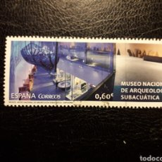 Sellos: ESPAÑA EDIFIL 5132 SELLO SUELTO USADO 2020 MUSEO ARQUEOLOGÍA SUBACUÁTICA CARTAGENA PEDIDO MÍNIMO 3€. Lote 253200190