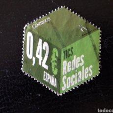Timbres: ESPAÑA EDIFIL 4971 SELLO SUELTO USADO. 2015. TICS, REDES SOCIALES. PEDIDO MÍNIMO 3€. Lote 253521515
