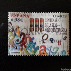 Sellos: ESPAÑA EDIFIL 4847 SERIE COMPLETA USADA. 2014. 100° DE LA REAL ACADEMIA ESPAÑOLA. PEDIDO MÍNIMO 3€. Lote 253524230