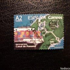 Sellos: ESPAÑA EDIFIL 5284 SERIE COMPLETA USADA 2018. INGENIERÍA. CANAL DE PANAMÁ. PEDIDO MÍNIMO 3€. Lote 253555235