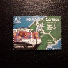 Sellos: ESPAÑA EDIFIL 5284 SERIE COMPLETA USADA 2018. INGENIERÍA. CANAL DE PANAMÁ. PEDIDO MÍNIMO 3€. Lote 253555475
