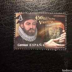Francobolli: ESPAÑA EDIFIL 5288 SERIE COMPLETA USADA 2019. 450 ANIV DE LA BIBLIA DEL OSO. PEDIDO MÍNIMO 3€. Lote 253557505