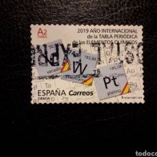 Sellos: ESPAÑA EDIFIL 5287 SERIE COMPLETA USADA 2019. TABLA PERIÓDICA ELEMENTOS QUÍMICOS. PEDIDO MÍNIMO 3 €. Lote 253558660