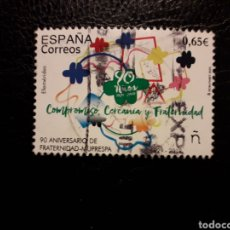 Selos: ESPAÑA EDIFIL 5388 SERIE COMPLETA USADA 2019. 90 AÑOS FRATERNIDAD MUDRESPA. PEDIDO MÍNIMO 3€. Lote 253586870