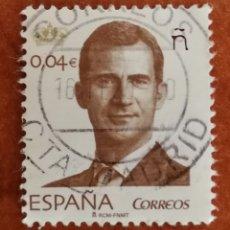 Sellos: ESPAÑA N°4935 USADO (FOTOGRAFÍA ESTÁNDAR). Lote 253896340