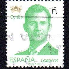 Sellos: RRC EDIFIL 4936 ESPAÑA 2015 SERIE BÁSICA REY FELIPE VI I *USADO*. Lote 254369795