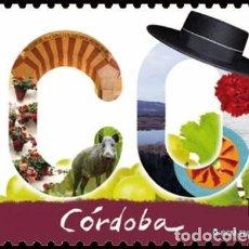 Sellos: ESPAÑA 2017 EDIFIL 5107 SELLO ** LETRAS GRANDES 12 MESES 12 SELLOS CORDOBA MEZQUITA, PATIOS CORDOBES. Lote 254497325
