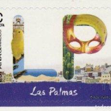 Sellos: ESPAÑA 2017 EDIFIL 5110 SELLO ** LETRAS GRANDES 12 MESES 12 SELLOS LAS PALMAS CATEDRAL, MASPALOMAS. Lote 254497980
