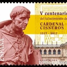 Sellos: ESPAÑA 2017 EDIFIL 5116 SELLO ** CENT MUERTE CARDENAL CISNEROS DETALLE FACHADA UNIVERSIDAD ALCALA. Lote 254499060