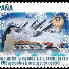 Sellos: ESPAÑA 2017 EDIFIL 5118 SELLO ** PAISAJE ANTARTICO ACTIVIDAD ESPAÑOLA B.A.E. GABRIEL DE CASTILLA. Lote 254499440