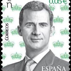 Sellos: ESPAÑA 2017 EDIFIL 5119 SELLO ** BASICA REY FELIPE VI RETRATO MICHEL 5130 YVERT 4835 SPAIN STAMPS. Lote 254499655
