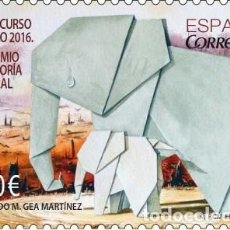 "Sellos: ESPAÑA 2017 EDIFIL 5120 SELLO ** III CONCURSO ""DISELLO"" EDUARDO M. GEA ELEFANTES DE PAPEL LLORANDO. Lote 254499695"