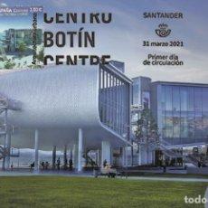 Sellos: SPAIN 2021 - BOTIN CENTRE, SANTANDER CARTE MAXIMUM. Lote 254580695