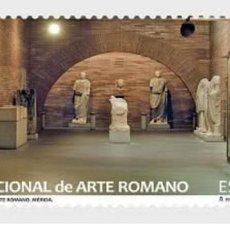 Sellos: SPAIN 2021 - MUSEUMS - MERIDA ROMAN ART MUSEUM MNH. Lote 254609200