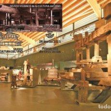 Sellos: SPAIN 2021 - MUSEUMS - THE RIOJA WINE CULTURE MUSEUM CARTE MAXIMUM. Lote 254611310