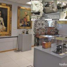 Sellos: SPAIN 2021 - MUSEUMS - POSTAL AND TELEGRAPH MUSEUM CARTE MAXIMUM. Lote 254614385