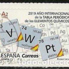 Sellos: SELLO USADO ESPAÑA 2019, EDIFIL 5287. Lote 254803485