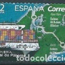 Sellos: SELLO USADO ESPAÑA 2019, EDIFIL 5284. Lote 254804615