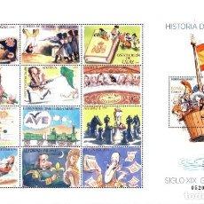 Selos: ESPAÑA 2017 EDIFIL 5144 SELLOS ** MP HISTORIA DE ESPAÑA GALLEGO & REY SIGLO XIX BATALLA TRAFALGAR,. Lote 254970150