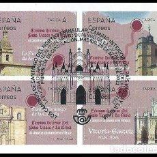 Francobolli: ESPAÑA 2021 CAMINO DE SANTIAGO: PAÍS VASCO-LA RIOJA SET 4V USADO ED 5477-80 YT 5218-21. Lote 256083760